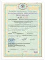 Лицензия РБ на осуществление деятельности по ПБ.jpg