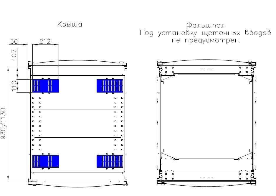 ШТК-CП 800.jpg